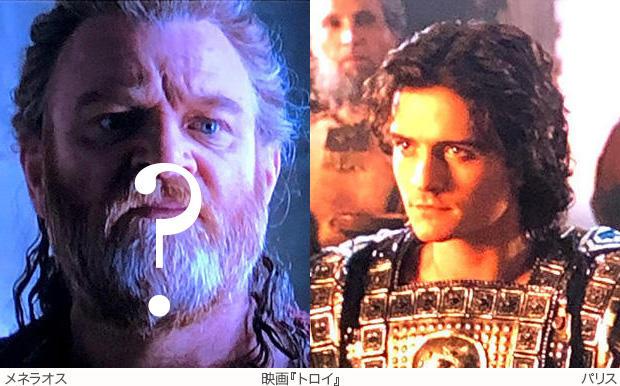 映画『トロイ』のメネラオスとパリス